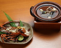 Kyoto-style Kaiseki ''Ukifune'' 44,000JPY
