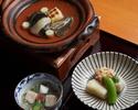 Kyoto-style Kaiseki ''Akashi'' 27,500JPY