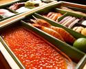 Kagayaki -OMAKASE Dinner course meal-