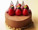 Chocolate cream cake 12 cm round shape 4,050 yen (for 2-3 people)
