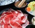 ★松阪牛のモモ肉 しゃぶしゃぶランチ