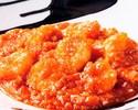 Braised Shrimp in Chilli Sauce (M size)