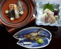 "Kyoto-style Kaiseki ""Kocho"" 33,000JPY (Over 10 People)"