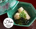 وجبة مسلم-فريندلي كايسكي 22000 ين ياباني أكثر من 10 أشخاص
