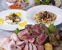 【1.2月Bプラン】『薪焼き肉3種メガ盛り×デザートビュッフェ』プラン