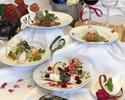 Xmas dinner course「SAN」【10ppl~】