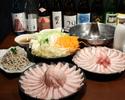 【幹事様必見】歓送迎会特別コース! 選べる3種の日本酒しゃぶしゃぶ+2時間飲み放題付き ぴったり5千円!