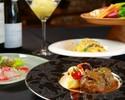 【Dinner】《70種のドリンク2H飲み放題》石窯ベジタブル盛り、特製チーズフォンデュ食べ放題 選べるドルチェ等全6品!