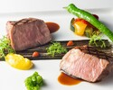 ヴィアンド変更:国産牛ロース肉のグリエ