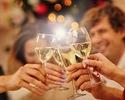 【SURIYUN】Free-flowing Drinks Plan