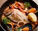 魚丸ごと一本のパエリアと盛りだくさんの魚介を楽しむコース <直輸入樽生クラフトビール5種飲み放題付き>