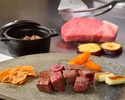 29th (Niku Day) special menu 2 people 29,000 yen