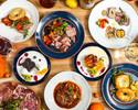 公式ページ限定【世界一をカジュアルに】メインのラム肉やムール貝、絶品リゾット等全6皿
