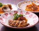 【Lunch】 Kyoto Restaurant Winter Special