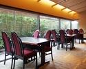 【Kobe Tamura】Reserve a table