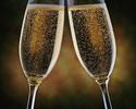 【平日限定!!】スパークリングワイン飲み放題+ハーブサラダ・選べるパスタ・選べるメイン+お茶
