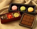 【店頭販売】バレンタインチョコレート3種セット