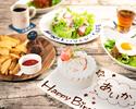【2月9日から】似顔絵風ケーキのサプライズNIKU記念日コース