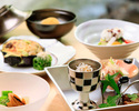 "【Kaiseki Course Lunch】""HANA"" with Coffee or Tea for JPY 7,000!!"