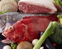 【藻岩】Lunch&Dinnerサロマ黒牛と魚介のチョイスコース