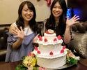 【BIGケーキでお祝い!!パセラの記念日プラン3時間】            ★デコルーム優先案内★ソフトドリンク