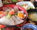 【昼の部】海鮮丼~出汁茶漬けとしてもお楽しみいただけます~