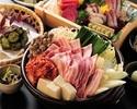 【数量限定】イベリコ豚の豚キムチ鍋コース 2時間飲み放題付き 4000円(税込)