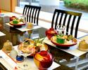 【御祝い・ご結納】慶事会食プラン〈料理全8品〉乾杯酒付