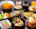 【個室】9月のおすすめ会席料理「 長月会席 」 6,600円(税サ込)