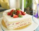 【Optional】Special Cake