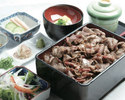 [ Weekday 's only ] Special wagyu donburi. Limited to10 a day