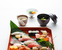[Sushi lunch] chef's special nigiri sushi