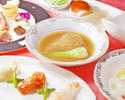 Chef's Special Course 瑠 璃