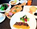 JAL/OHM限定)ランチタイム限定お得なコース料理(お肉料理)