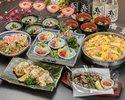 【春の宴】「菜の花」4,000円(120分飲み放題付)
