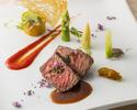 ヴィアンド変更:黒毛和牛ロース肉のグリエ 赤ワインソース