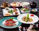 【シェフおすすめランチ【土日祝日】】オーストラリア産フィレ・魚料理他全8品