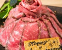 <金・土・祝前日>【肉好きに送る超肉極みお祝いコース】肉ケーキ含む全5品☆アルコール含む120種類以上飲み放題+カラオケ室料3時間付き♪☆