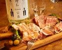 【New!】「sakebaオリジナルコース」厳選オリジナル日本酒を含む線30種以上が飲み放題付き!