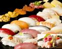高級寿司食べ放題・お刺身盛り合わせ付き
