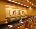 お席の予約(寿司カウンター)