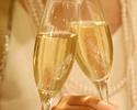 ワインで楽しむ女子会ディナー(平日限定)