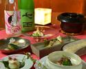 Miyashita course