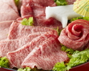 極上お肉の贅沢コース2H飲み放題付7,000円(税別)