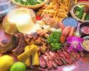 """【肉!チーズ!キラウェア・チーズ""""4種ミートコンボコース】 ※期間限定で4400円⇒3960円"""
