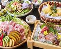 【数量限定】夏野菜と牛肉の蒸し陶板コース 3500円(全7品)