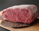 A5等級神戸牛ロースステーキ+サラダ
