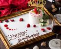 【額縁ホールケーキで祝う】乾杯用スパークリングワイン付「極黒牛のグリル×真鯛のポワレ×雲丹パスタ」など 9品7皿