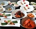 【Dinner】 Republic Course  リパブリックコース+2時間飲み放題  8000円