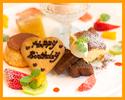 【ランチ・記念日におすすめ】 季節のスープ・前菜・選べるパスタ・メイン・メッセージプレートつきスペシャルデザート・パン・食後のお飲み物がついたサプライズランチコース